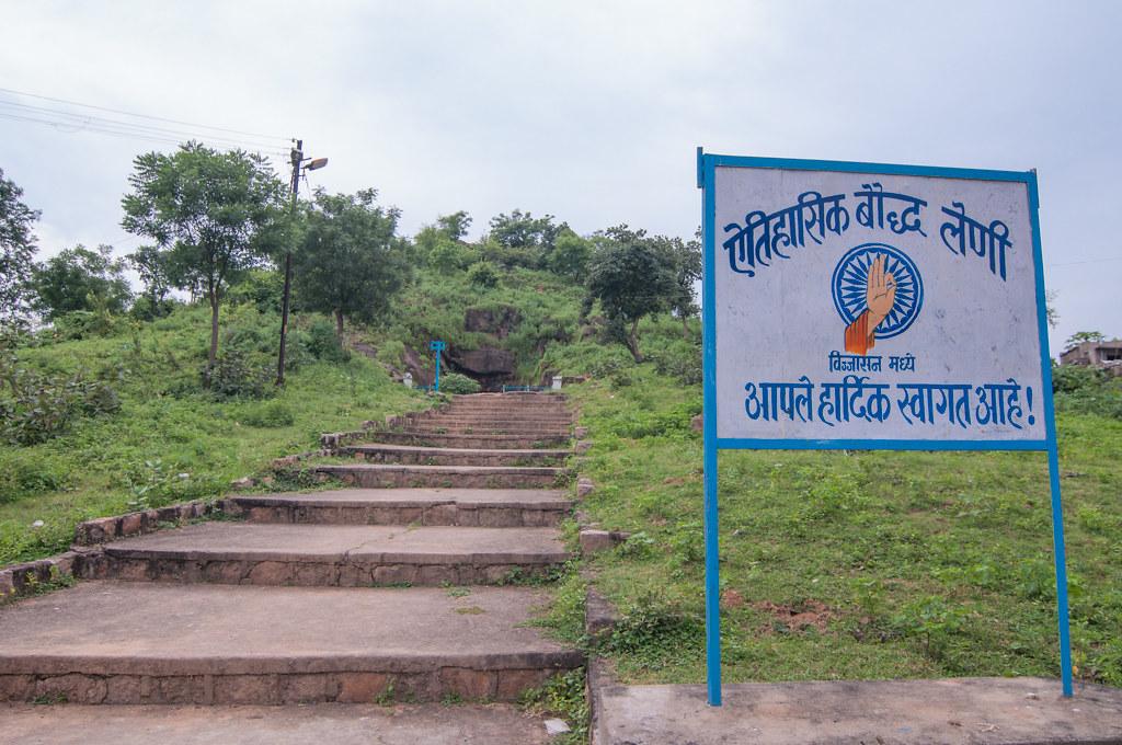 Bhadrawati_001