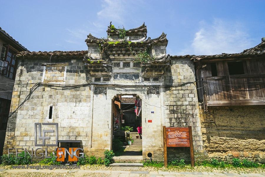 Summer Vacation Blog   China 2015 Day 8   Heping & Xigua Tea Tasting