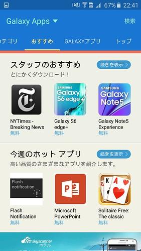 Screenshot_2015-09-06-22-41-23