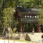 07 Corea del Sur, Haeinsa 51