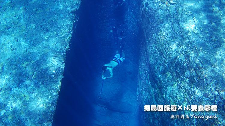 49海底遺跡拜所