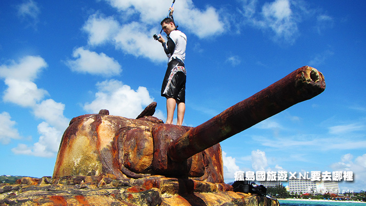 81塞班島坦克車潛水