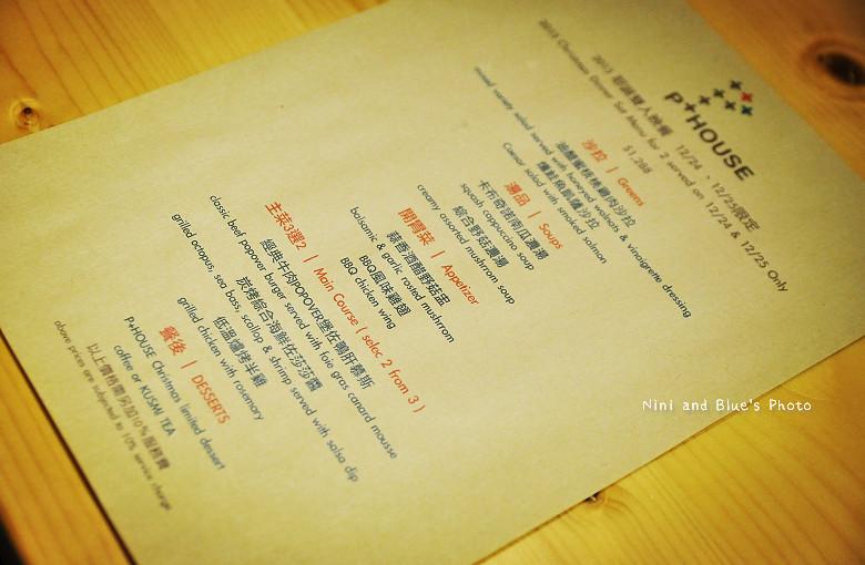 台中P+ house餐館30