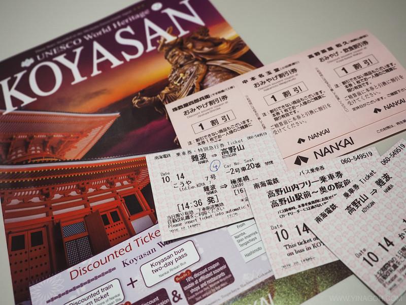 Koyasan World Heritage Ticket