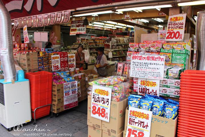 上野二木の菓子