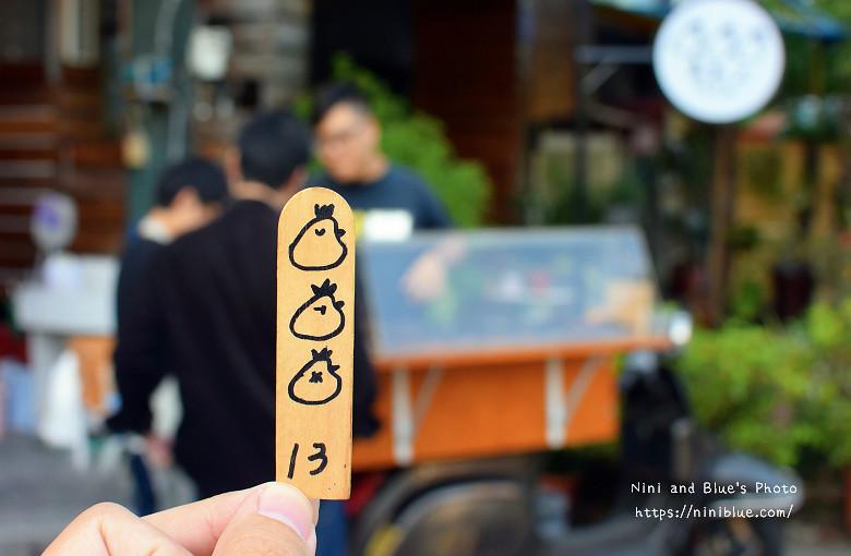 美術館綠園道魚刺人雞蛋糕02