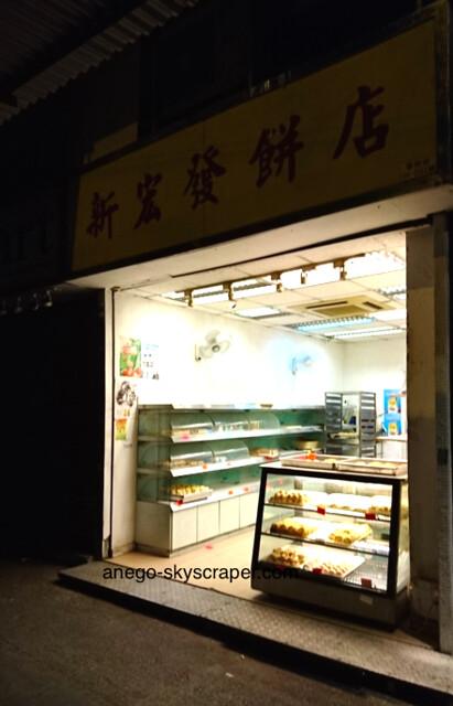 春秧街のパン屋