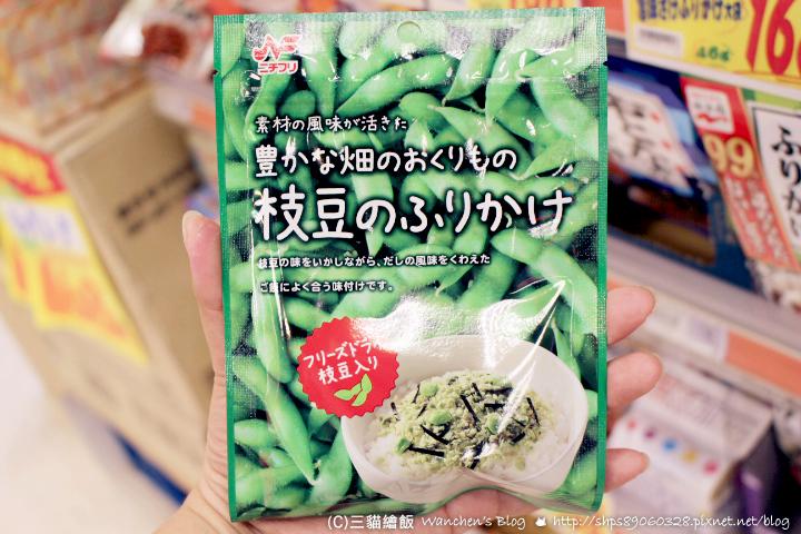玉出超市日本橋