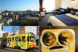 函館公園酒店 Hakodate Park Hotel