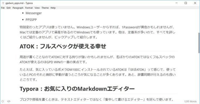 SnapCrab_gpdwin_appsmd - Typora_2016-12-2_16-19-54_No-00