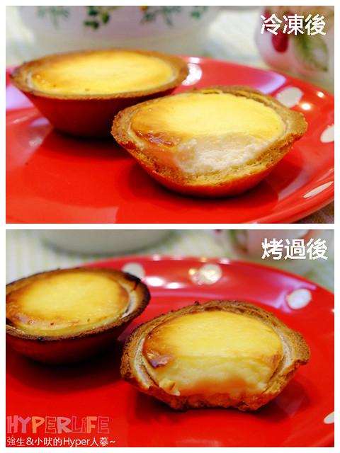 久久津乳酪菓子手造所 (24)