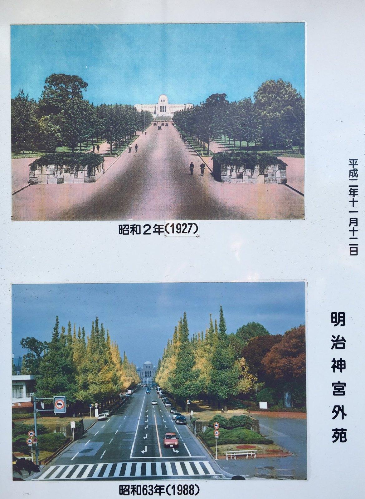 Meiji Jingu Gaien historical images
