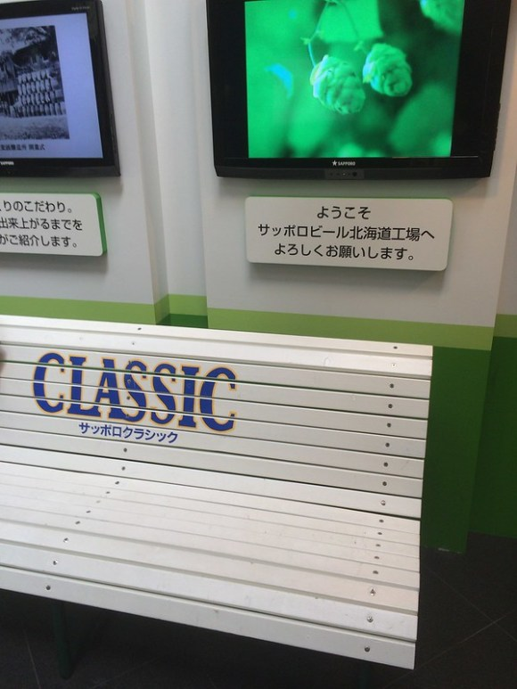クラシックベンチ