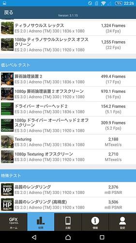 Screenshot_2015-10-05-22-26-37