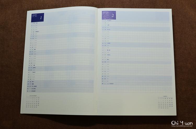 2017purana丁香結26.jpg