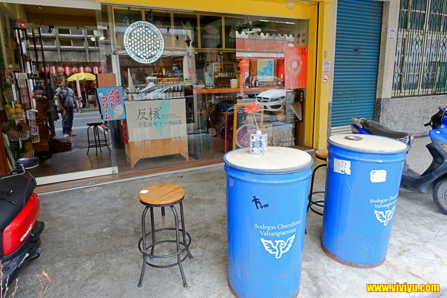 3035,叁零叁伍冰果室,宜蘭下午茶,宜蘭冰果室,宜蘭美食,手工啤酒,果汁 @VIVIYU小世界
