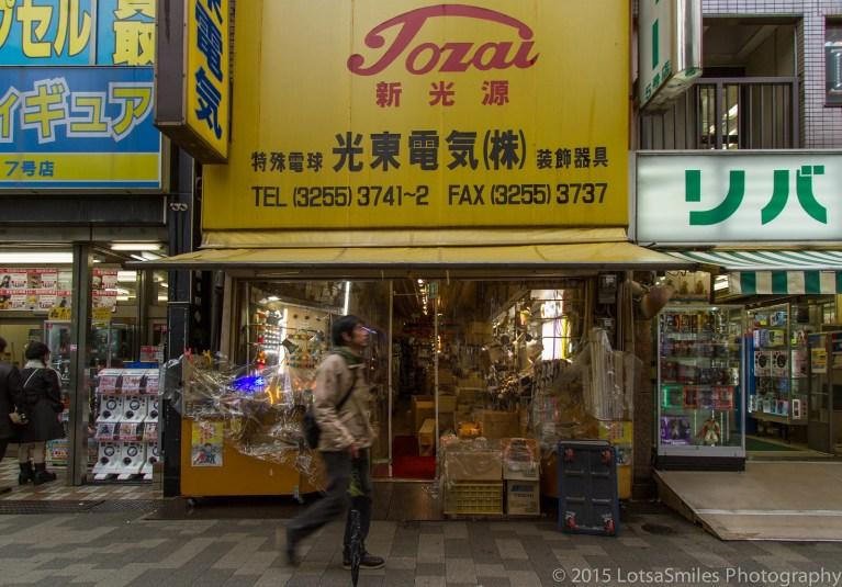 © 2015 LotsaSmiles Photography