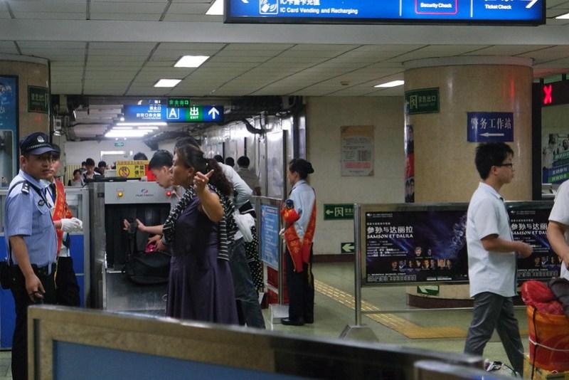 Beiging - metro