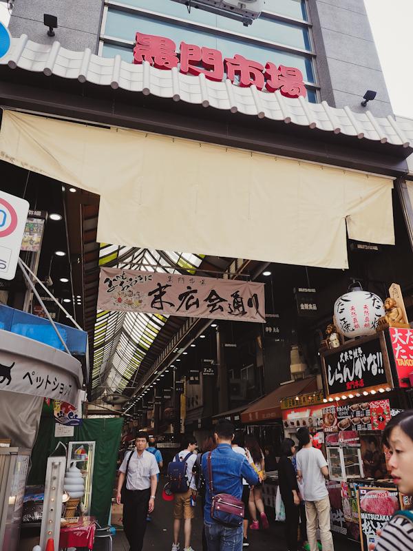 Ichiba-Kuromon-Market-2