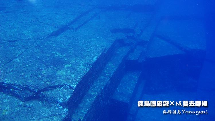 24海底遺跡
