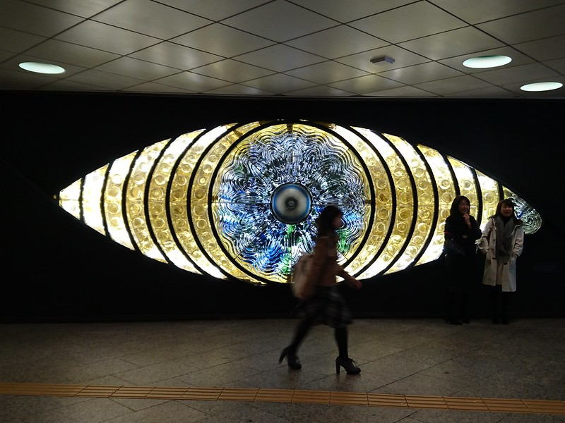 Eye of Shinjuku
