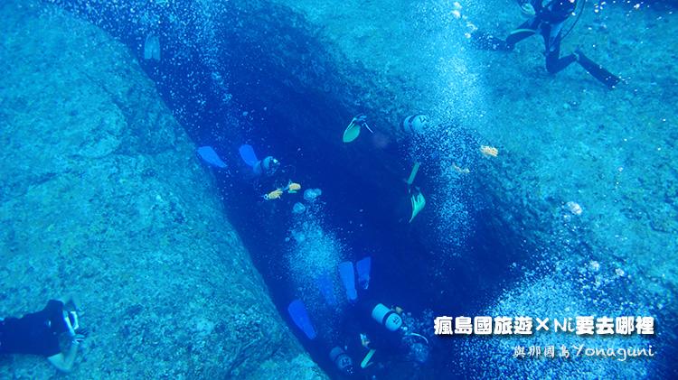 52海底遺跡拜所