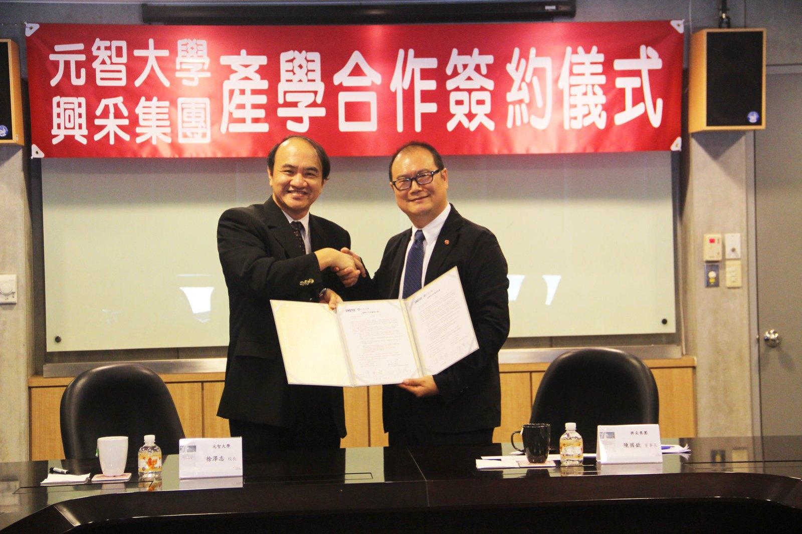 元智大學代理校長徐澤志(左)與興采集團陳國欽董事長(右)簽訂產學合作MOU