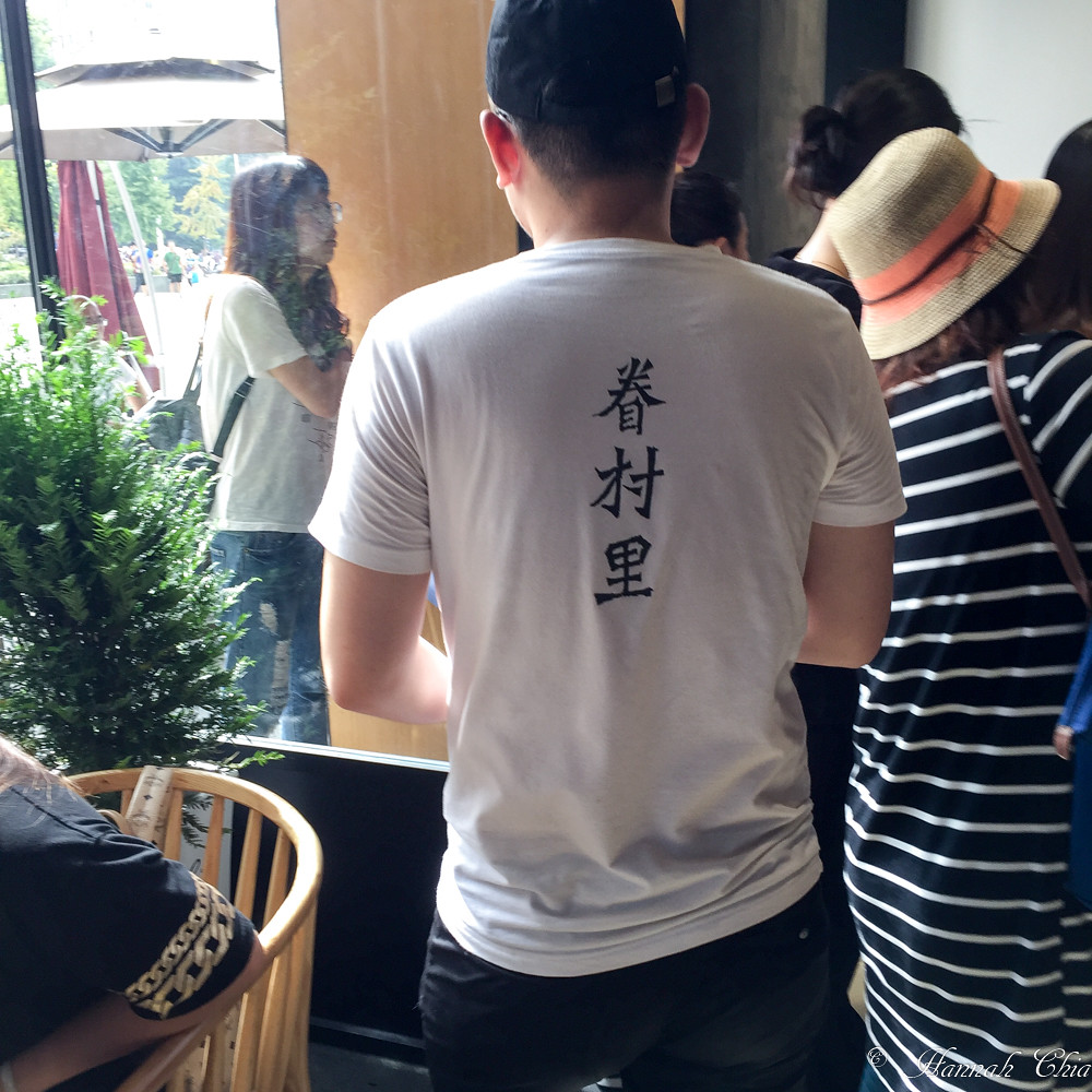 Nanjing Travelogue-6