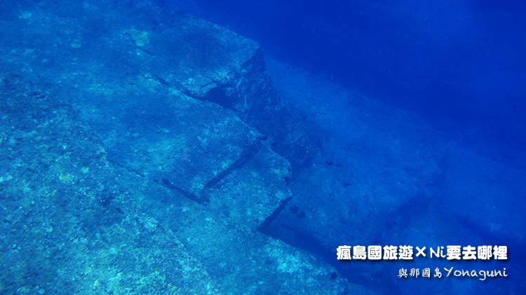 40海底遺跡