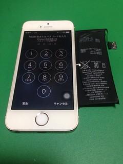 7_iPhone5Sのバッテリー交換