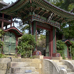 18 Corea del Sur, Changdeokgung Palace   06