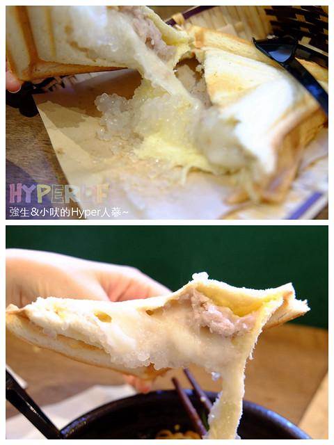 金福氣南洋食堂 (29)