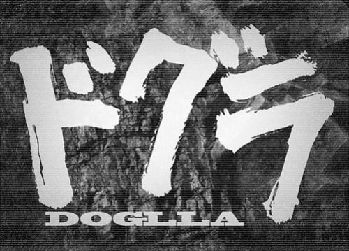 doglla-dmi