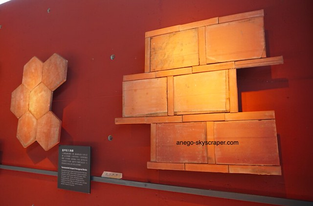 陶瓷博物館にて 壁