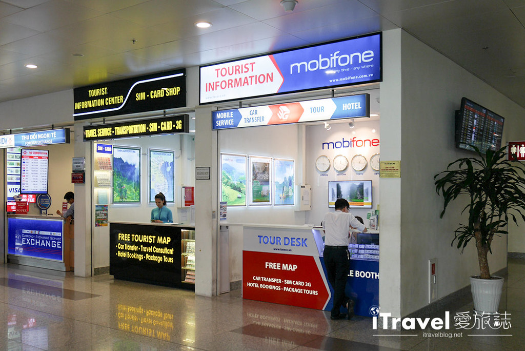 越南航空搭乘体验 Vietnam Airlines (20)