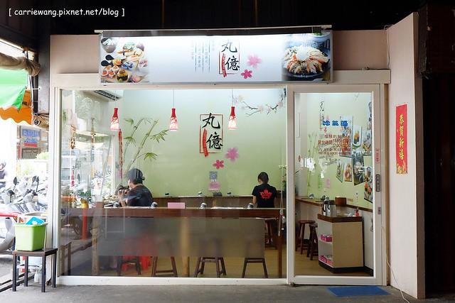 sashimi (3)