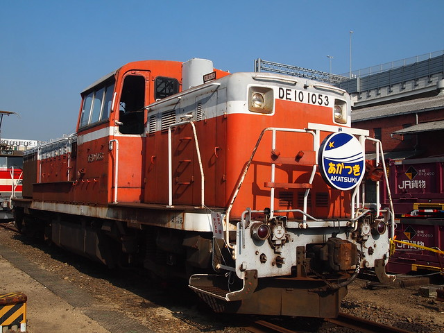 DE10 1053