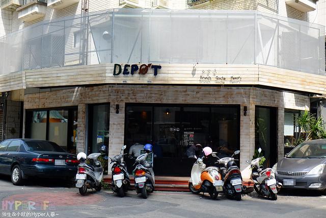 小倉庫DEPOT (11)