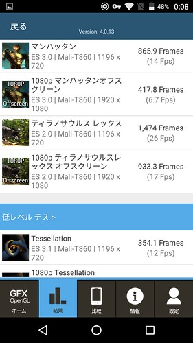 Screenshot_20161019-000859