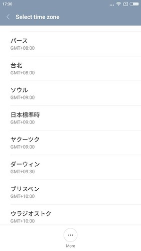 Screenshot_2016-10-28-17-30-07-130_com.android.settings