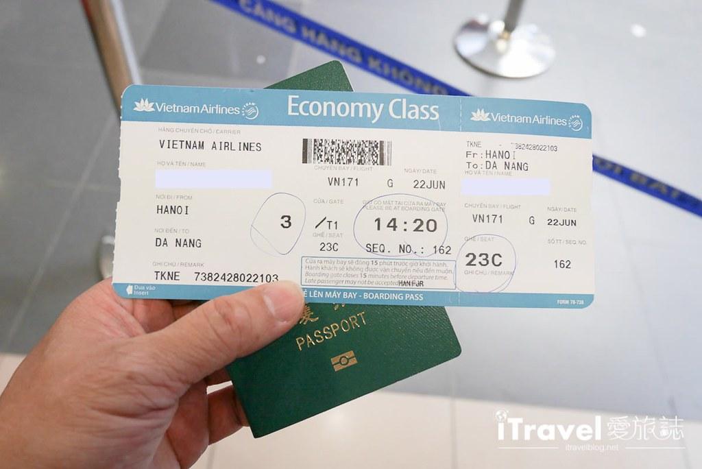 越南航空搭乘体验 Vietnam Airlines (35)