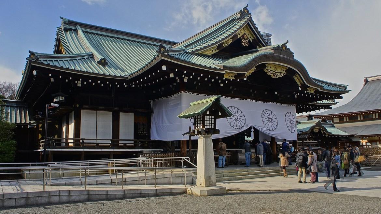 Antique Market in Yasukuni Shrine