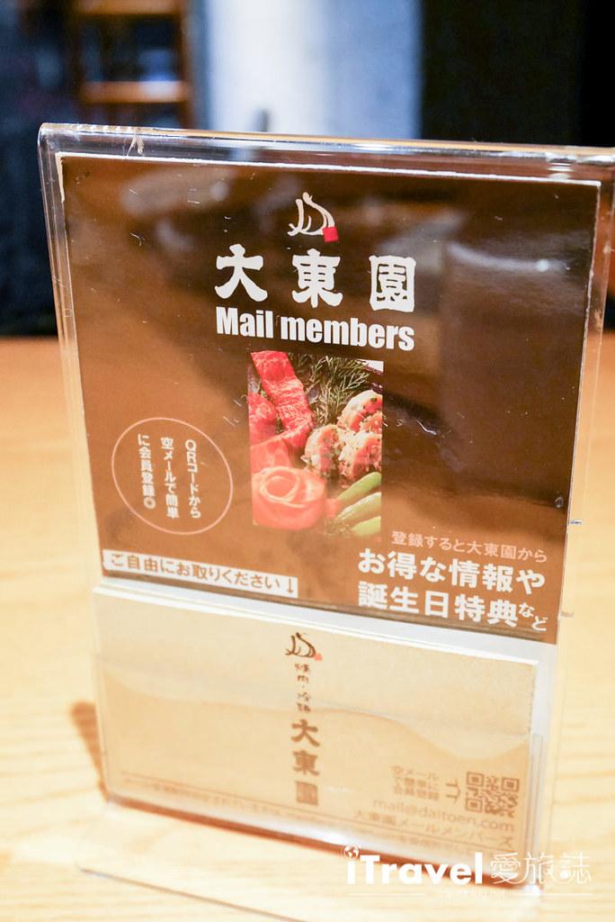 福冈美食餐厅 大东园烧肉冷面 (27)