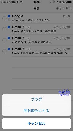 IMG_3821-1