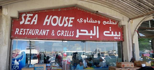 fish restaurant sea house abu dhabi