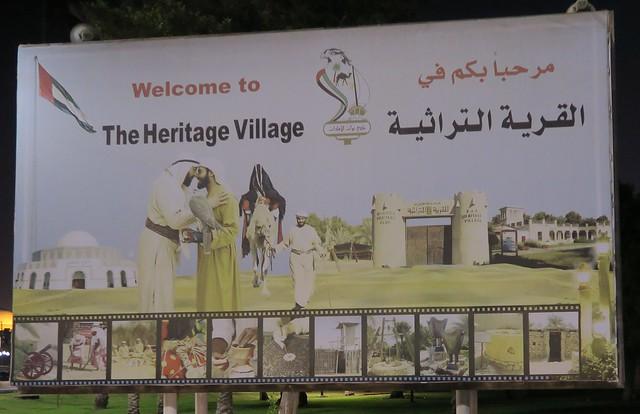 heritage village abu dhabi sign