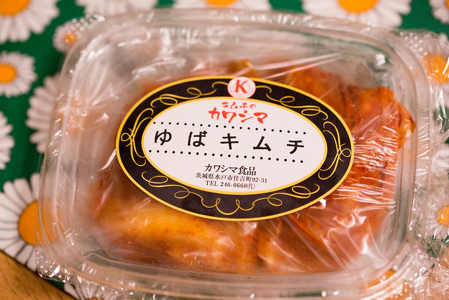 カワシマ食品 キムチ モニター