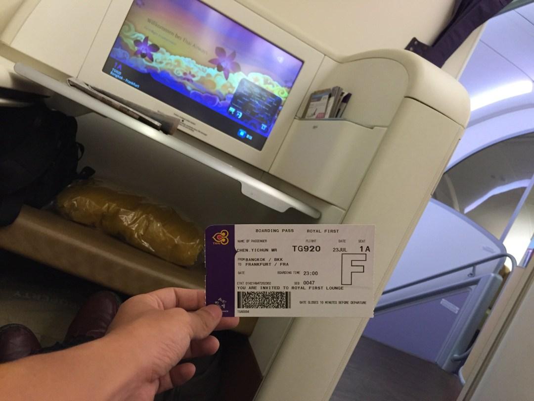 Thai Airways - Royal First