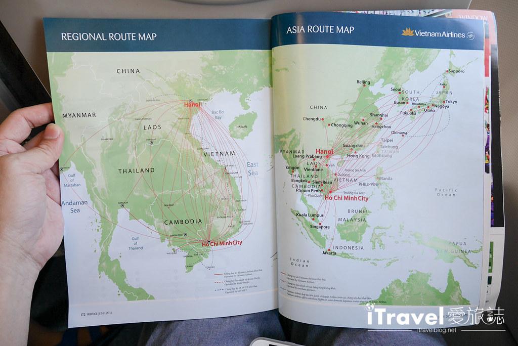 越南航空搭乘体验 Vietnam Airlines (11)