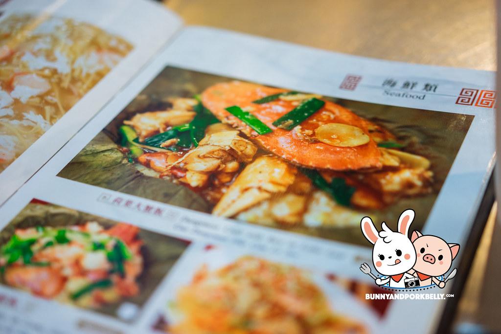 Fu Fu Restaurant Sharpstown Chinatown Houston Tx